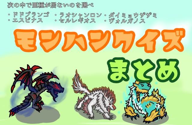 f:id:furesuburasut:20200408185947j:plain