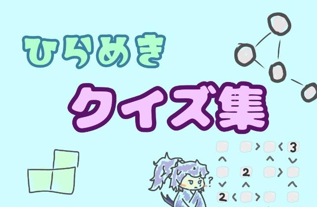 f:id:furesuburasut:20200410050034j:plain