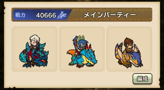 f:id:furesuburasut:20200413162744j:plain