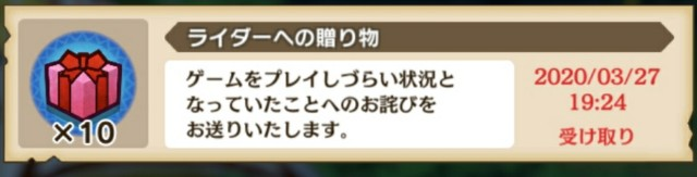f:id:furesuburasut:20200413164503j:plain