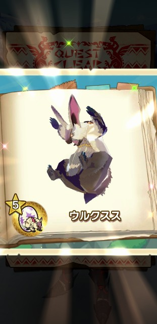f:id:furesuburasut:20200413165141j:plain