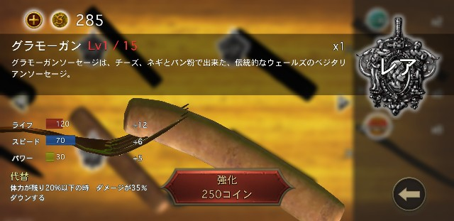 f:id:furesuburasut:20200414225536j:plain