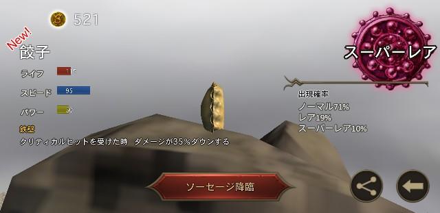 f:id:furesuburasut:20200414225606j:plain
