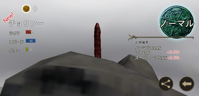 f:id:furesuburasut:20200414225639j:plain