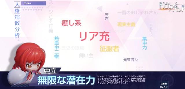 f:id:furesuburasut:20200415164419j:plain