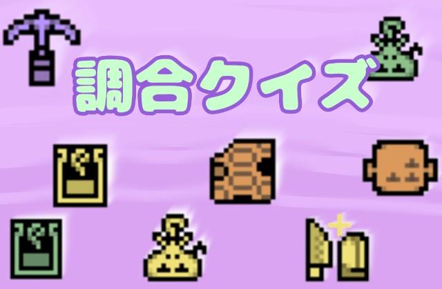 f:id:furesuburasut:20200416075541j:plain