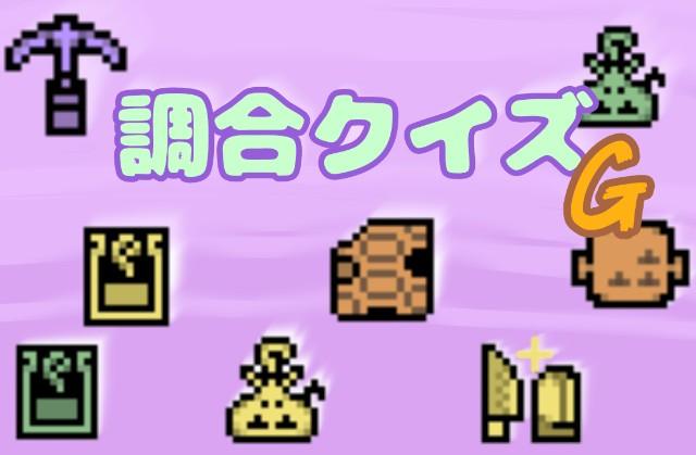 f:id:furesuburasut:20200418221845j:plain
