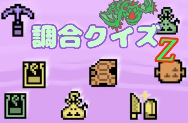f:id:furesuburasut:20200419210157j:plain