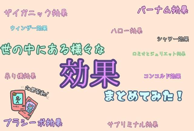 f:id:furesuburasut:20200420090450j:plain