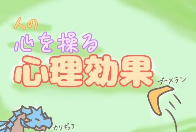 f:id:furesuburasut:20200420135331j:plain