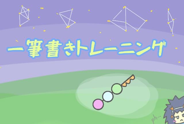 f:id:furesuburasut:20200424102853j:plain