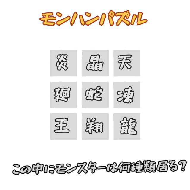 f:id:furesuburasut:20200427180035j:plain