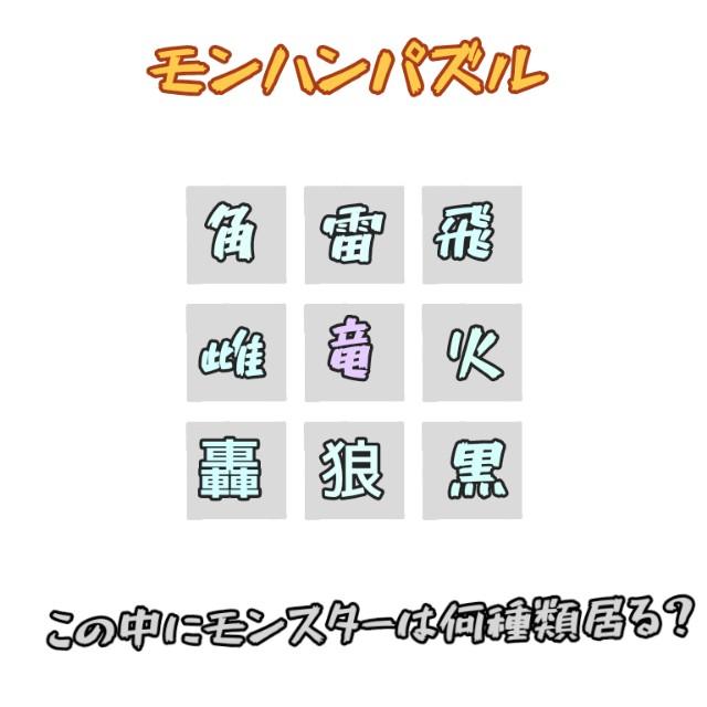 f:id:furesuburasut:20200428084819j:plain