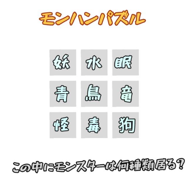 f:id:furesuburasut:20200428090358j:plain