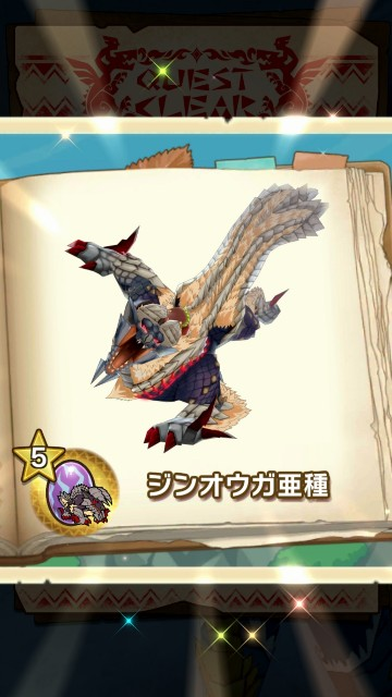 f:id:furesuburasut:20200429010307j:plain
