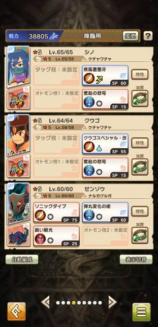 f:id:furesuburasut:20200429011526j:plain