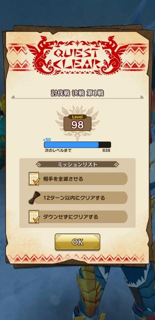 f:id:furesuburasut:20200429013431j:plain