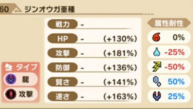 f:id:furesuburasut:20200429013805j:plain