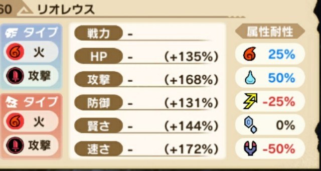 f:id:furesuburasut:20200429014736j:plain