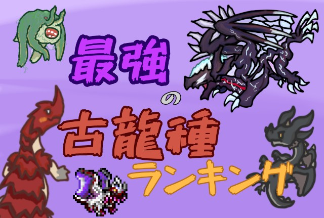 f:id:furesuburasut:20200502165506j:plain