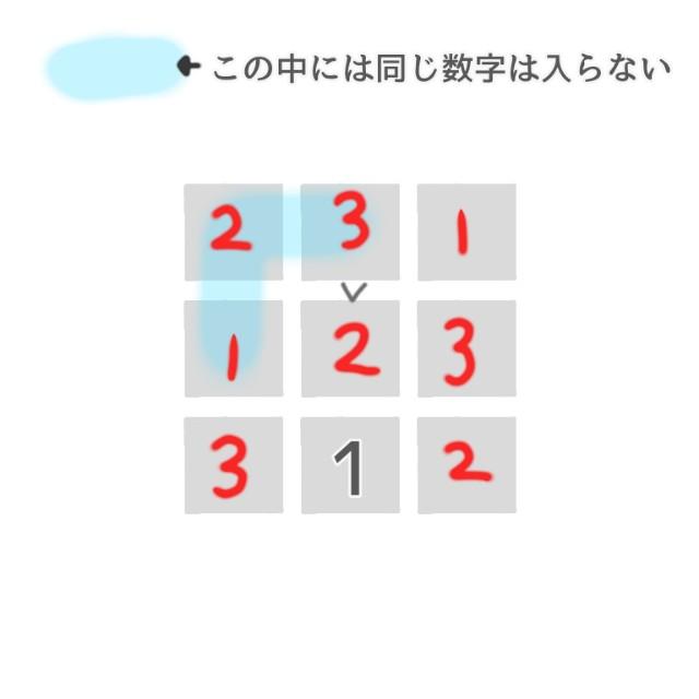 f:id:furesuburasut:20200503201558j:plain