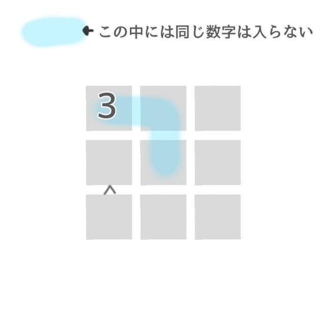f:id:furesuburasut:20200504224240j:plain