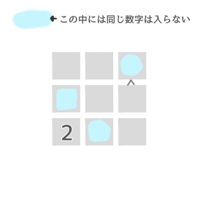 f:id:furesuburasut:20200504224302j:plain