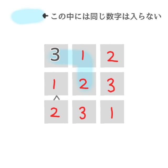 f:id:furesuburasut:20200504224416j:plain