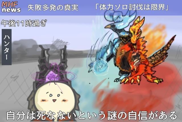 f:id:furesuburasut:20200505122730j:plain
