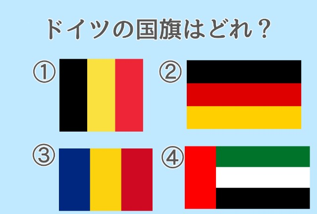 f:id:furesuburasut:20200505145938j:plain