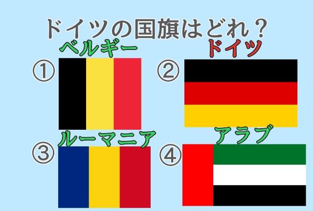 f:id:furesuburasut:20200505150209j:plain