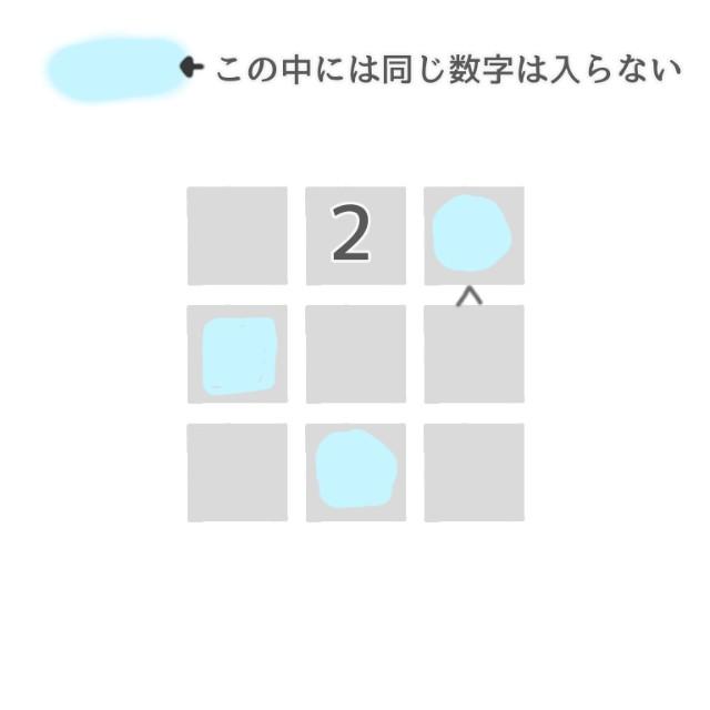 f:id:furesuburasut:20200509072036j:plain