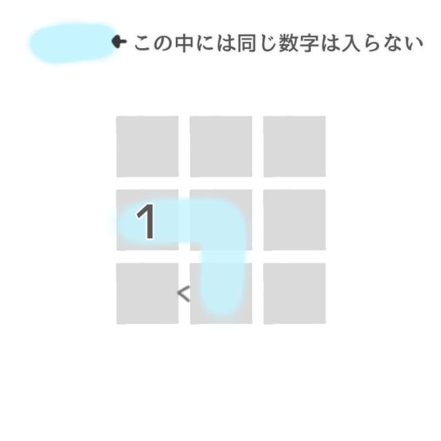 f:id:furesuburasut:20200509072057j:plain