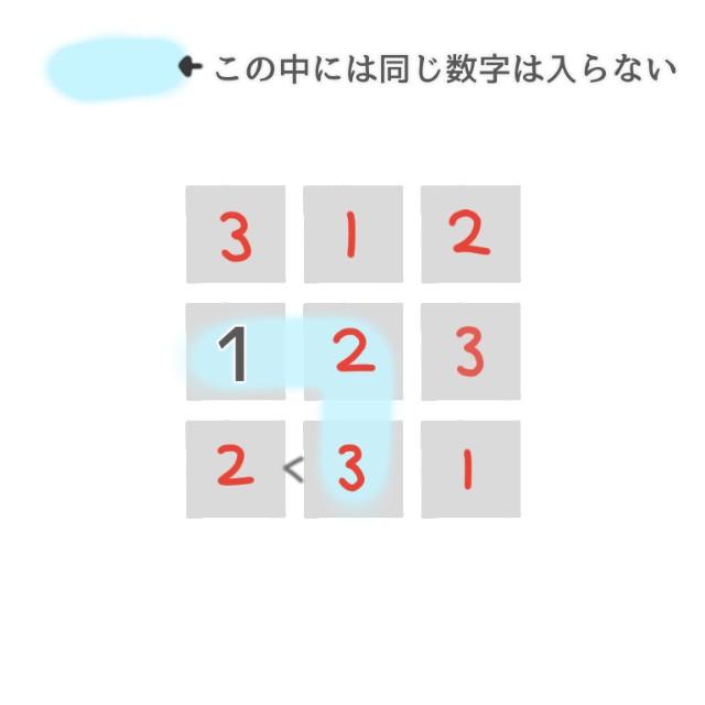 f:id:furesuburasut:20200509072146j:plain