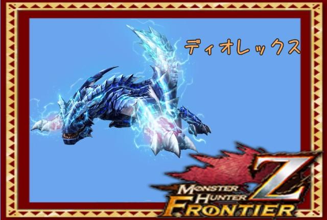 f:id:furesuburasut:20200511145847j:plain