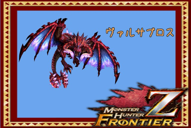 f:id:furesuburasut:20200511150619j:plain