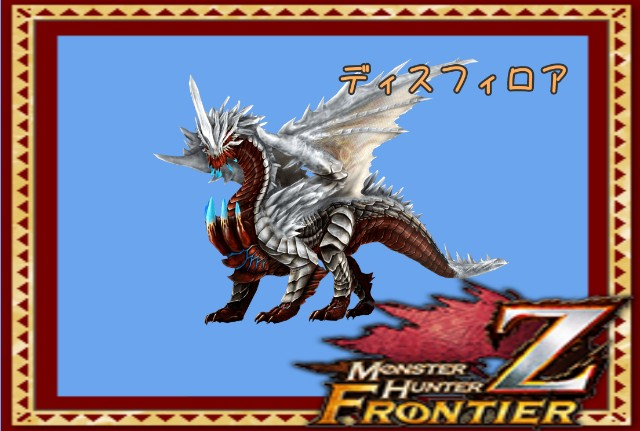 f:id:furesuburasut:20200511150725j:plain