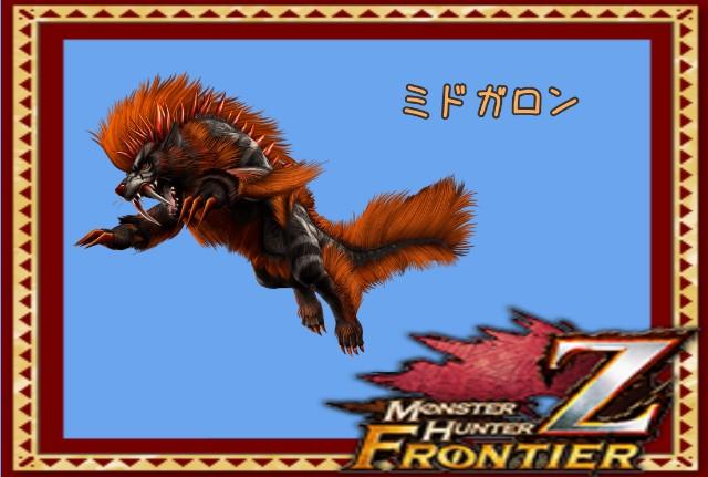 f:id:furesuburasut:20200511151121j:plain