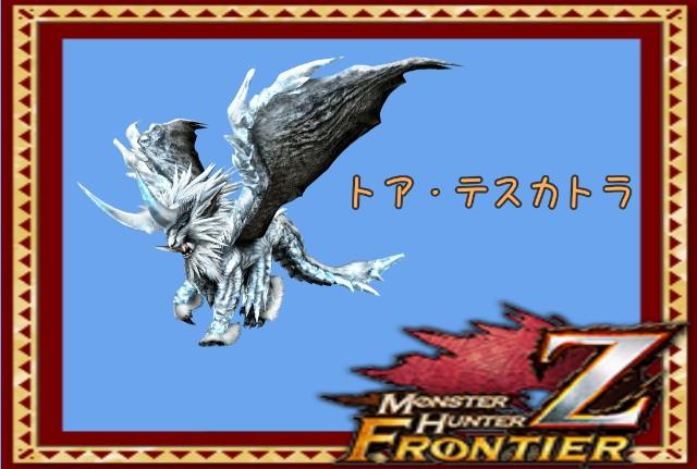 f:id:furesuburasut:20200511151322j:plain