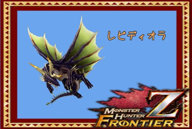 f:id:furesuburasut:20200512132045j:plain