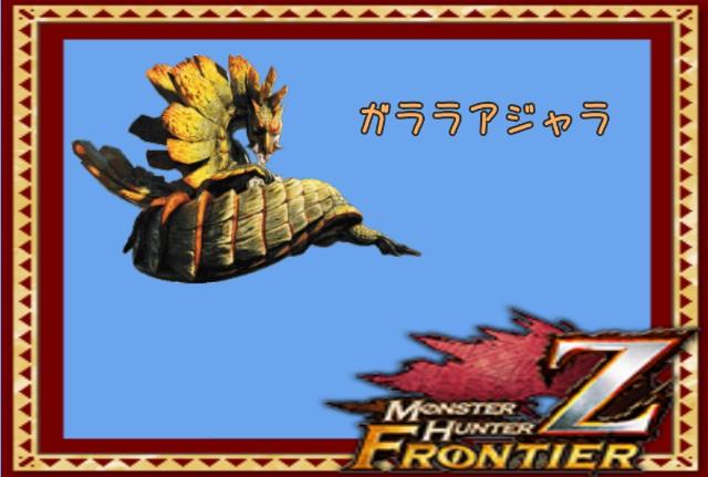 f:id:furesuburasut:20200512132617j:plain