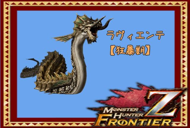f:id:furesuburasut:20200512132835j:plain