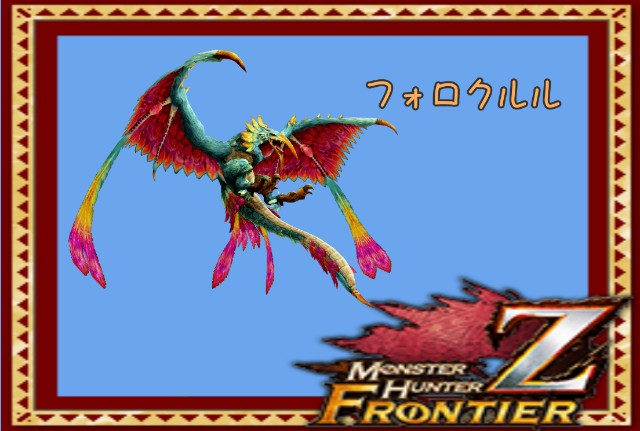 f:id:furesuburasut:20200512133134j:plain