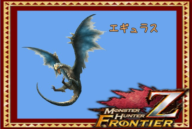 f:id:furesuburasut:20200512133342j:plain