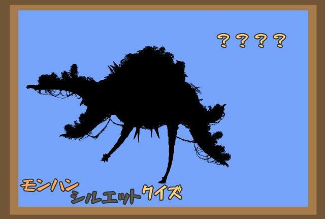 f:id:furesuburasut:20200512221129j:plain