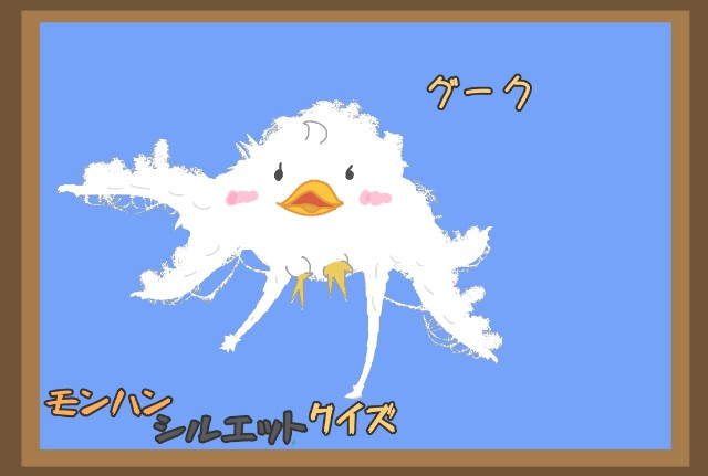 f:id:furesuburasut:20200512221547j:plain
