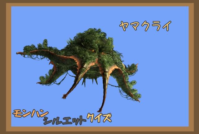 f:id:furesuburasut:20200512221753j:plain