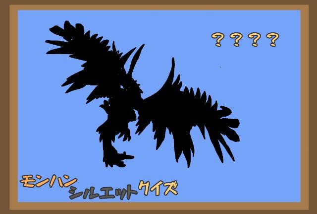 f:id:furesuburasut:20200512221830j:plain
