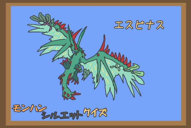 f:id:furesuburasut:20200512221907j:plain