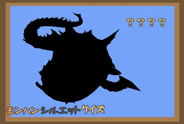 f:id:furesuburasut:20200512222003j:plain